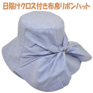 S/S Closs Attached Fabric Ribbon Hat Ladies Adjustment