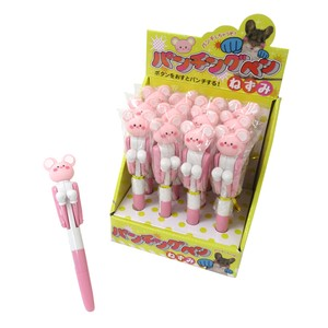 Stationery Button Punch Punching pen Dark Hray