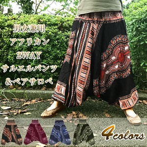 Unisex African Print Sarrouel Pants Pet Men's Ladies Pants