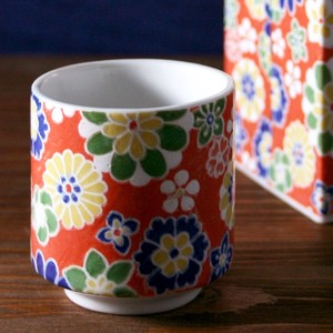 Set 1Pc Japanese Pattern Japanese Sake Cup Flower