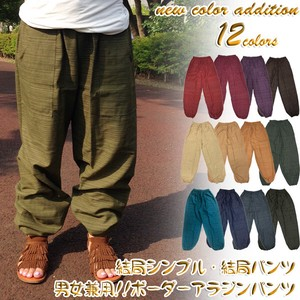 Border Pants Sarrouel Pants Men's Ladies Unisex Pants Cotton