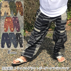 Tribal Border Pants Pants Men's Ladies Unisex