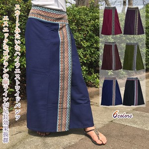 High-waisted wide pants Run Gaucho Pants Scants Ladies