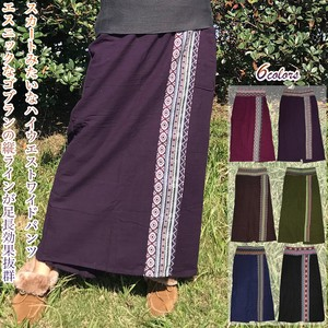 High-waisted wide pants Gaucho Pants Scants Ladies