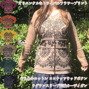 Tribal Flower Print Long Sleeve Cardigan Cotton Ladies Top