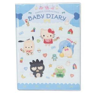 Sanrio Diary Naughty Blue
