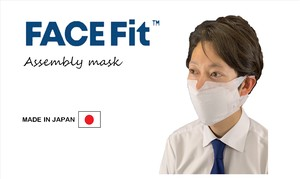FACEFit マスク (お試しセット 送料無料)