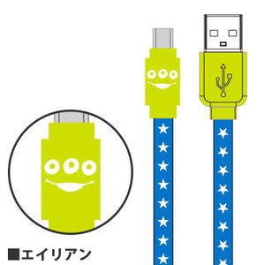Disney Character USB Type Cable Alien