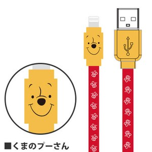 Disney Character Light Cable Winnie The Pooh