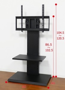 Wall Hanging Product Angle TV Stand Black