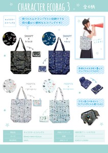 [ 2020NewItem ] Shopping Character Eco Bag
