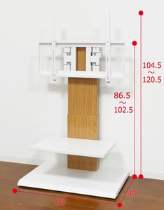 Wall Hanging Product Angle TV Stand Natural