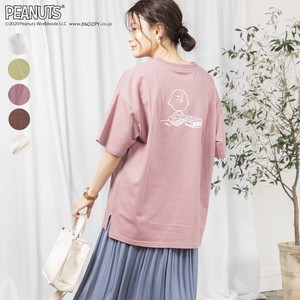 """2020 New Item"" Brown Embroidery Over Silhouette T-shirt"