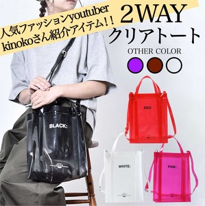A4 Clear Bag Clear Bag Transparency Color