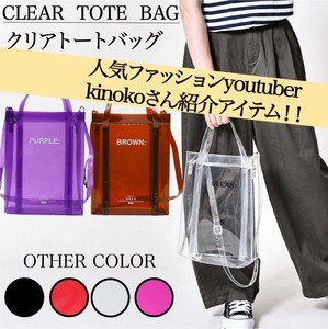 A4 Clear Bag Clear Bag Transparency Color SUMMER