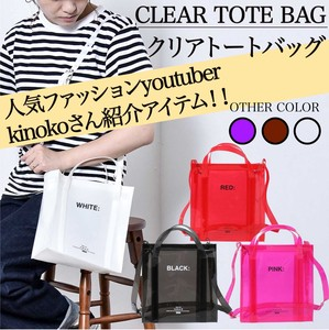 Light Clear Bag Clear Bag Transparency