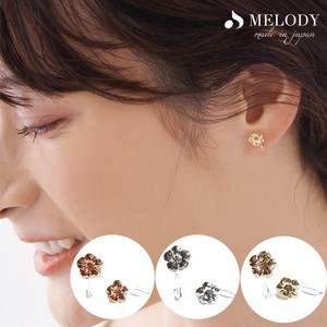 [ 2020NewItem ] Hawaiian Jewelry Earring Pierced Earring Frangipani