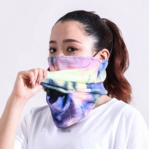 UV Cut Mask Sport Mask Cool Mask Cool Mask Washable Mask Mask