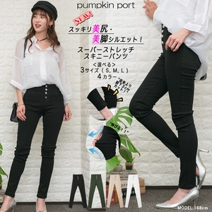[ 2020NewItem ] Cotton Super Stretch High-waisted Skinny Pants