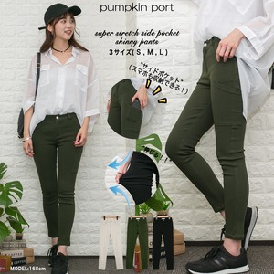 [ 2020NewItem ] Cotton Super Stretch Pocket Skinny Pants