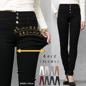 Cotton Super Stretch High-waisted Skinny Pants