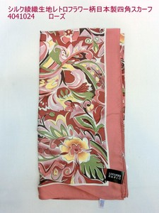 Scarf Silk Twill Weave Fabric Retro Flower Made in Japan Square Scarf
