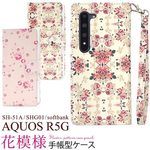 Smartphone Case Flower Pattern Notebook Type Case
