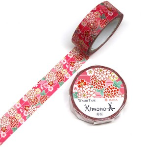 Washi Tape Japanese Sakura