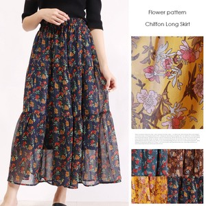 Retro Floral Pattern Chiffon Flare Long Skirt Floral Pattern Skirt