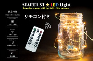 STARDUST LED LIGHT