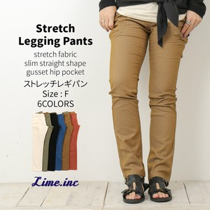Stretch Twill Solid Pocket Jegging Pants