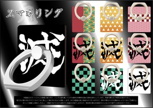 Japanese Pattern Smartphone Ring 10 types