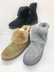 Genuine Leather Short Boots Fur Attached