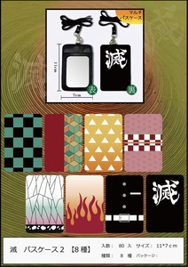 Japanese Pattern Commuter Pass Holder