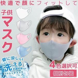 マスク ひんやり 夏 涼しい 洗える 小さめ 涼しい 子供用 洗える 接触冷感 冷感 子供 上質