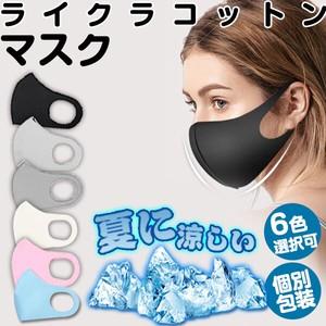マスク ひんやり 夏 涼しい 冷感 洗える レディース メンズ 男女兼用 接触冷感 冷感 吸湿速乾 洗える 薄手