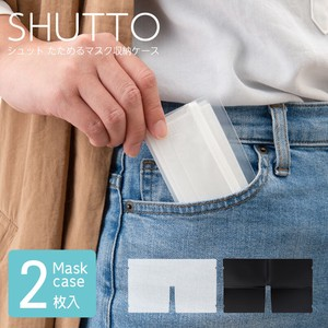 Mask Storage Case Carry Folded Portable Compact Slim Mask Case