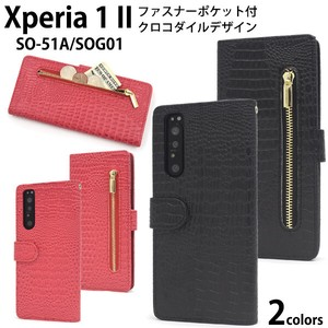 Smartphone Case Xperia SO SO Crocodile Leather Design Notebook Type Case