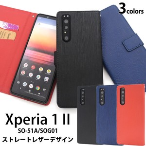 Smartphone Case Xperia SO SO Straight Leather Design Notebook Type Case
