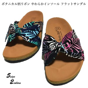 Botanical Ribbon Flat Sandal Ladies Natural Casual Comfort Sandal