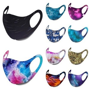 Fabric Mask Print Mask For adults Comfortable Pollen Mask Solid Round Return Washable Mask