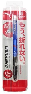 Puma DelGuard Mechanical Pencil 0.5mm