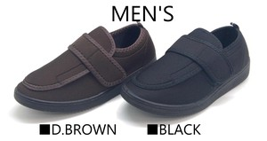 Men's Opening Fully Nursing care Shoes 2 Colors Set 20 Pairs