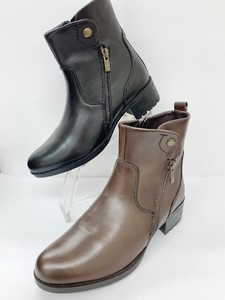 Genuine Leather Short Boots