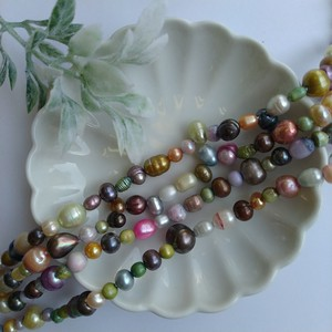 Freshwater Pearl Multi-Color 4 Pcs Set
