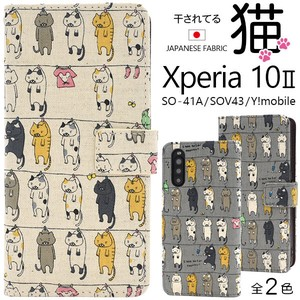 Smartphone Case Made in Japan Fabric Use Xperia SO SO Y!mobile Cat Notebook Type Case