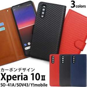 Smartphone Case Xperia Y!mobile Carbon Design Notebook Type Case