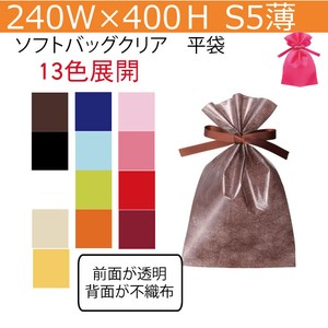 soft Bag Clear Ribbon Pouch Ribbon Set Clear Bag 13 Colors