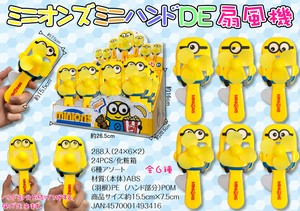 1 Pc Minions Mini Hand Electric Fan