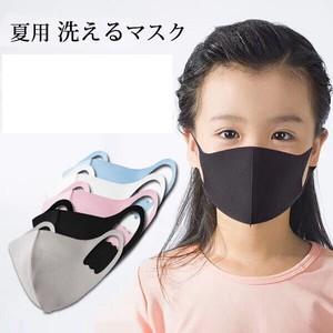 夏用 子供マスク 繰り返し利用可能 冷感マスク KZ-MJY038
